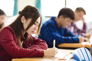 University Entrance Exams